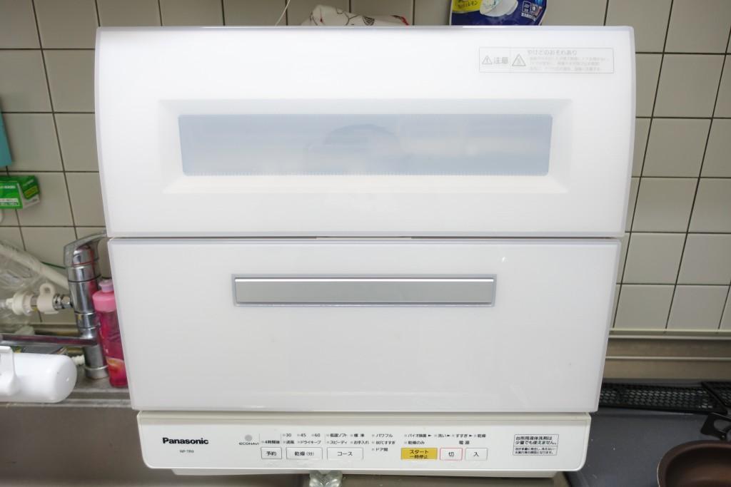 妊娠・出産を機に購入した3大便利家電!ドラム式洗濯乾燥機、食器洗い乾燥機、冷蔵庫