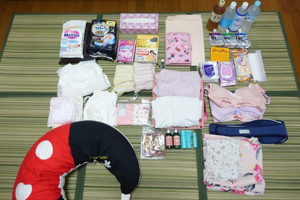 出産時の入院準備完了!必要な持ち物リスト(一覧)と便利グッズを紹介