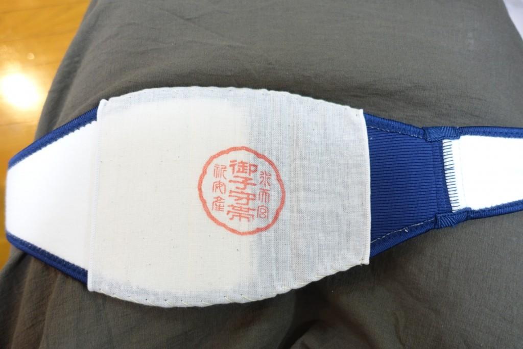 水天宮の安産祈願 腹帯代わりの小布