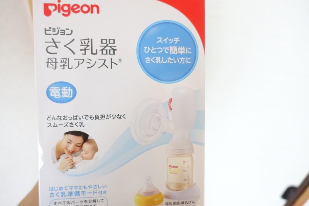 妊娠9ヶ月で母乳が出た!?身体はしっかり出産準備中。黄色っぽい母乳にびっくり