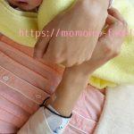 出産レポブログ3〜出産当日・入院0日目〜カンガルーケア&早速始まった後陣痛