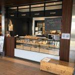 上野駅で大人気のコッペパン専門店!「イアコッペ」のコッペパンが絶品でした